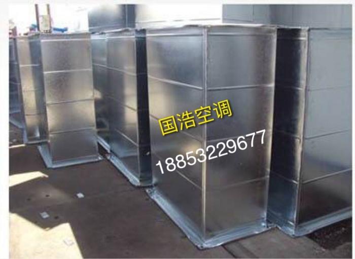 镀锌风管的使用范围及用途